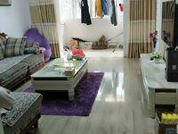 LL 恒泰南苑,三室二厅115平米,豪华装修品牌材料家电家具