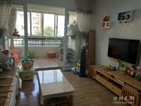 碧桂苑2室2厅,精装修