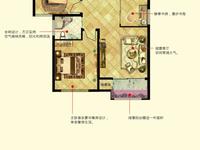 香格里拉小高层电梯二室二厅毛坯新房,学校和超市就在门边