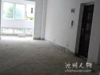 西门 洋浦 3室2厅1卫 毛坯房 超低价 近三江明珠 杏花江南