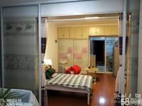 书香名邸商品房 一室一厅 43平米 精装全配 交通便利