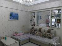 董素芳,三江明珠,小两居室,全装全配,55万出售!配有真实图片
