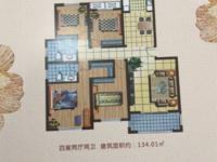 出售天湖丽景湾3室2厅1卫138平米住宅