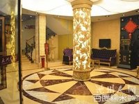 原亚洲大酒店,诚心出售,非诚勿扰