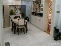 LY三江明珠,2房2厅豪华装修,拎包入住 环境绿化好,小区安全服务到位 急售
