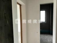 新城明珠多层高层毛坯三室二厅好房出售。