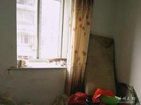 太阳新城,毛坯三房出售。小区地理位置繁华,交通方便,