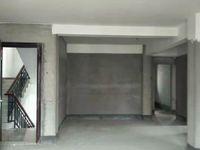碧桂园4 6,3房2厅2卫112.10坯米售105万
