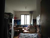 高速秋浦天地多层中层毛坯四室二厅二卫好房出售。