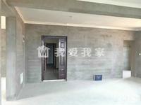 绿洲桂花城小高层三室二厅毛坯好房出售,一梯一户,送8平入户花园。