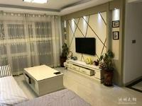 高速秋浦天地,精装小三房出售。价格美丽,环境优美,设施齐全。