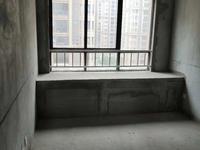 香格里拉 毛坯三房 因房东急售要去外地购房 看房有钥匙 楼层位置好 采光视野好