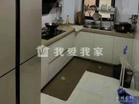 璞玉天城小高层黄金楼层精装二室二厅好房出售。