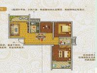 小芳凤凰城花园全封闭高档小区精装修保养好家具家电全部留诚心出售
