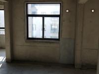 十中 城关新城明珠7期花园洋房电梯,纯毛坯3室2卫,赠送阁楼,车位