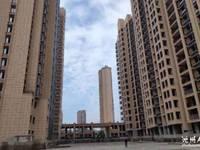 出售天堃国公馆4室2厅2卫142平米96万住宅