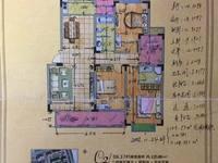 LL高速秋浦天地多层框架毛坯四室二厅二卫99万急售!