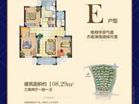 天逸华府 毛坯现房 三室二厅一楼 单价低至4200一平