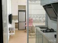 凤凰城精装单身公寓出售 一次未住 自住出租都是好选择