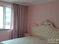 太阳新城精装四房低价出售,楼层好,居住舒适。