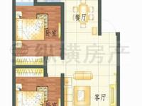 秀山苑 精装二室二厅 多层三楼 单价仅售8400一平