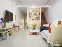杏林雅居 精装3房 内复式 单价6700 超高性价比 采光环境好