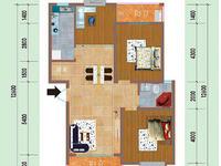 翠微南苑二期 多层黄金楼层 精装3房 采光环境好 户型佳
