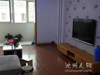 书香名邸 精装全配 123平米 4室2厅2卫 超高性价比
