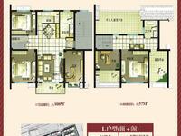 新城明珠一期 多层复式 精装5房 户型佳 优质双学 区 高性价比