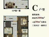 站前区国定公馆 多层电梯公寓 可通燃气,单价2780元