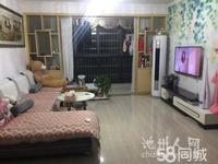 凤凰城花园3室2厅精装多层 高档小区 紧邻商之都 学校