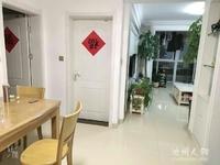 凤凰城花园精装三居室出售,景观房,高档花园小区,环境优美