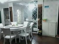 盛世华庭 精装3房 采光环境好 精装未住 价格可谈 房东急售