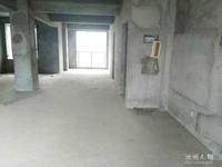 龙登凤凰城,三中附近,小高层毛坯3房