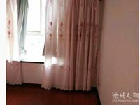 清溪苑精装三房低价出售,楼层好,居住舒适,进贵中学校。