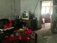 交通局宿舍三室二厅,市中心地段学校好,总价低,紧邻清溪河。