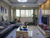 洋浦庄园 豪装复式 大4房 户型佳 采光好 高性价比