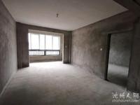 月亮湾毛坯三室两厅!小高层中高楼层观景房!比开发商还低!急售