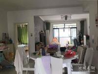 杏花江南 精装3房 户型佳 采光环境好 家电家具齐全 高性价比