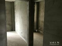 水木清华96平毛坯两房,框架架构,高档小区,诚心出售
