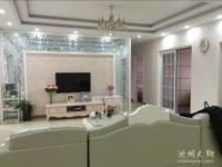 碧桂园 小高层 新豪装4房 户型佳 采光好 环境好 高性价比