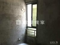 铜冠三江明珠4 1毛坯复式楼送超大平台,好房出售。