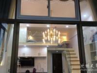 平天湖假日酒店 豪装单身公寓 新装修 采光环境好 地段好 使用面积大