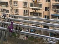 清溪苑,70年产权公寓24万