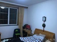 Z 翠微南苑精装好户型三房,带40多平米的大平台,中间楼层,居家舒适!