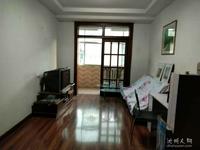 翠微苑,多层精装3房,中间楼层,三朝南,全实木地板,大厨房