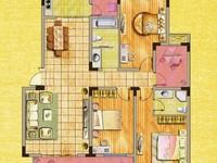高速地产115平毛坯三房,户型好,前后双阳台,南北通透,多层电梯