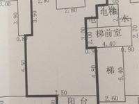 出售龙登凤凰城3室2厅1卫106.38平米105万住宅