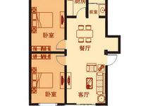 白洋名筑 多层 黄金楼层 毛坯2房 改不了3房 采光好 性价比高