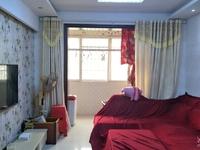小罗出售明月苑三室二厅婚房精装修,中间楼层,即买即住